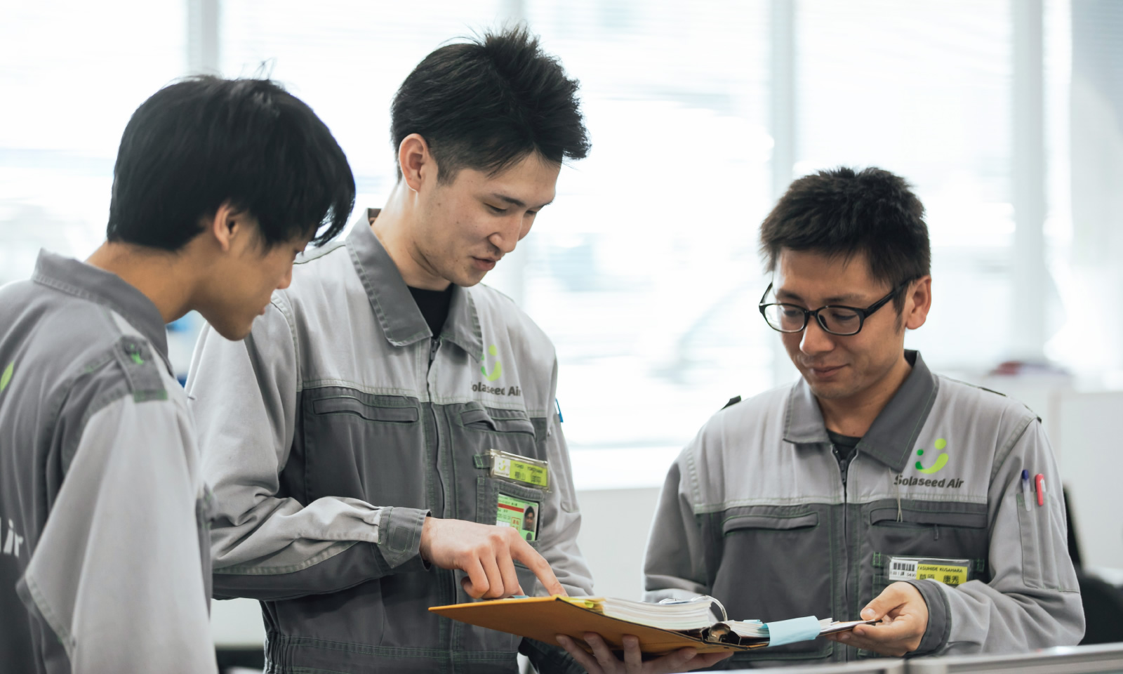 WORK SIDE 06|新卒採用|採用情報|ソラシドエア